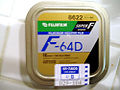 Fuji16mm64d.jpg