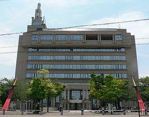 Fujiidera, Osaka - Fujiidera city office