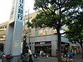 Furukawabashi - panoramio (7).jpg