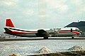 G-APES V.953C Merchantman Air Bridge Carriers MAN 12JAN82 (5647495384).jpg