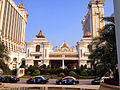 Galaxy Macau Front Entrance.jpg