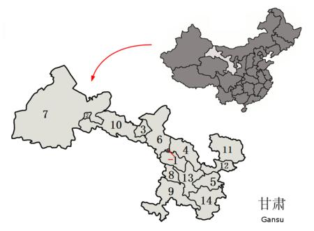 Gansu (甘�C).png