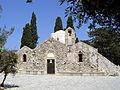 Gatm 2006-05-18 07 Greece Crete Panagia Kera.jpg