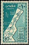 Gaza Strip Arab nation Palestine1957.jpg