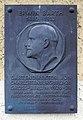Gedenktafel Karolingerplatz (Weste) Erwin Barth.JPG