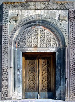 Geghard entrance