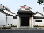 Gelao Hall in Yixing 03 2013-10.JPG