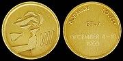 Gemini 7 Flown Fliteline Gold-Plated Sterling Silver Medallion