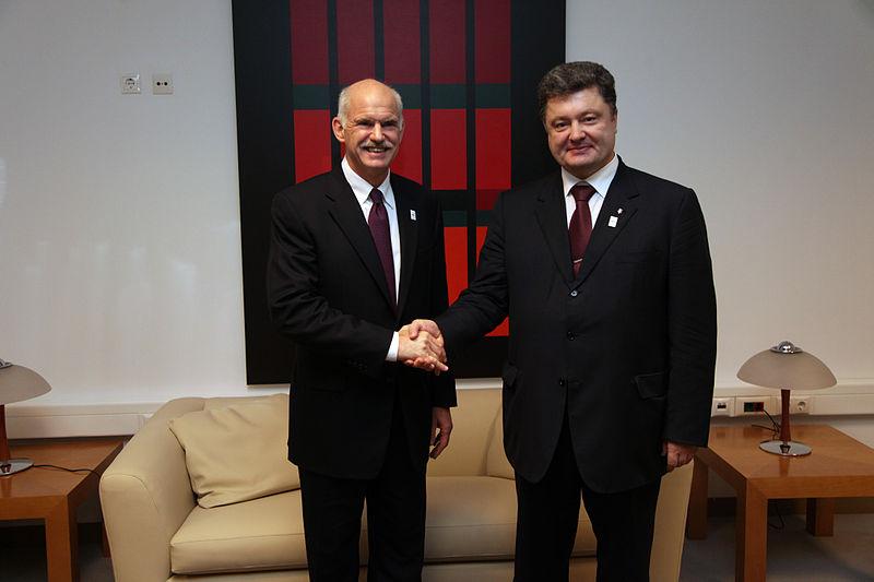 George Papandreou and Petro Poroshenko 2009.jpg