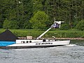 Gerda II (ship, 2010) ENI 02332691 on the Rhine pic1.JPG