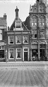 gevel - hoorn - 20116234 - rce