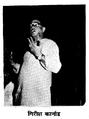Girish Karnad.png