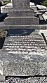 Glasnevin Cemetery (4512446205).jpg