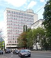 Gnesinka. Povarskaya street..jpg