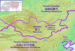 The Gobi Desert lies in the territory of People's Republic of China and Mongolia.