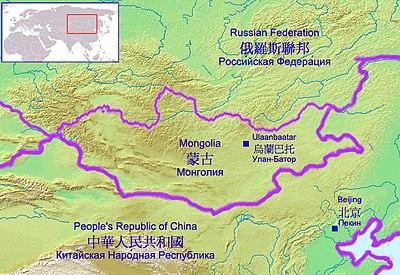 外蒙古独立