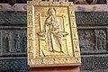 Gold plated icon of Mary, Svetitskhoveli.jpg