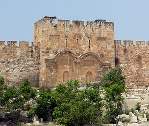 Sasanian conquest of Jerusalem - Image: Golden Gate Jerusalem 2009
