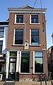 Gorinchem - rijksmonument 16589 - Grote Markt 11 20120311.jpg