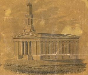 Government Street Presbyterian Church - An 1838 engraving of the church before the steeple was destroyed.