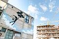 Graffiti Tel Aviv, Elifelet Street - side.jpg