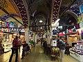 Grand Bazaar - 2014.10 - panoramio.jpg