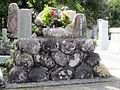 Grave of Endō Yoshitaka.jpg