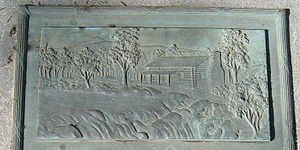 "Richard Pearis -  Mid-twentieth century representation of Pearis's Greenville plantation, ""Great Plains,"" from a historical marker near the Reedy River"