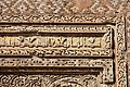 Great Mosque of Cordoba, exterior detail, 8th - 10th centuries (6) (29679647742).jpg