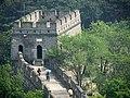 Great Wall at Mutianyu - panoramio (10).jpg