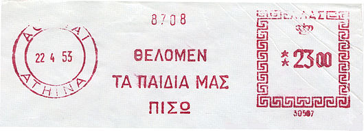 Greece stamp type A3point1.jpg
