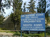 """UN Buffer Zone"" warning sign on the south (Greek) side of the Ledra Crossing of the Green Line in Nicosia, Cyprus. The other side of the fence is the Turkish side."