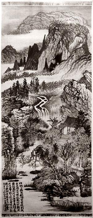 Jing Ting Mountain - Image: Guimet shitao monts jinting