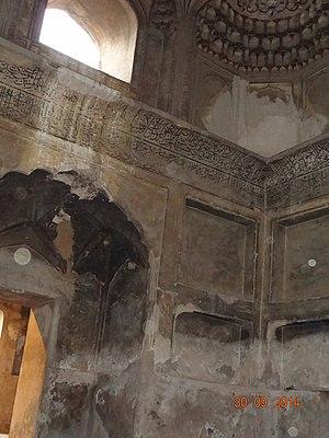 Buddhu's Tomb - Image: Gulabi Bagh Tomb 6