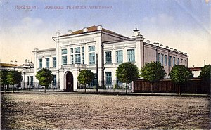 Gymnasium of P. Antipova.jpg