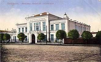 Yaroslavl State University - Girls' school of Praskovya Antipova. The building which first housed the Yaroslavl State University.