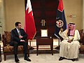 Hédi Majdoub et Rashid bin Abdullah Al Khalifa, 24 janvier 2017.jpg