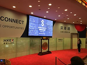 Hong Kong Exchanges and Clearing - The stage where the HKEx holds market opening and closing ceremony