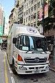HK 上環 Sheung Wan 永樂街 Wing Lok Street outdoor carpark 香港金融管理局 HKMA 香港硬幣 Coin Cart service June 2018 IX2 Hino 500 truck.jpg