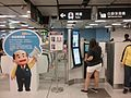 HK 黃埔站 Whampoa Station interior visitors n Kee Gor paper figure Nov 2016 SSG.jpg