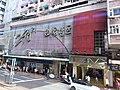 HK Bus 10 view Hennessy Road Wan Chai to Causeway Bay September 2019 SSG 13.jpg