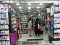 HK CWB Jardine's Crescent morning Bonjour shop interior n visitors Aug-2012.JPG