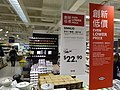 HK CWB Park Lane basement shop IKEA low price labels Dec-2015 DSC.JPG
