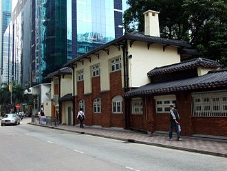 Electric Road - Former clubhouse of the Royal Hong Kong Yacht Club in Electric Road.