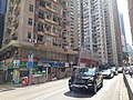 HK HV 跑馬地 Happy Valley 山光道 Shan Kwong Road near 奕蔭街 Yik Yam Street morning October 2019 SS2 03.jpg