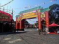 HK HaTsuen Taipingqingjiao 2014 FrontGateway.jpg