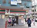 HK Jordan 庇利金街 Pilkem Street 7-11 near 寶靈街 Bowring Street.jpg
