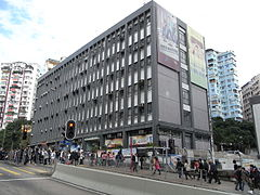 HK Kwun Tong Government Office 同仁街 Tung Yan Street.JPG
