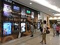 HK Kwun Tong night APM mall Palace APM July-2010.JPG