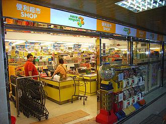 China Resources Vanguard - Vanguard in North Point, Hong Kong